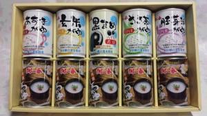 化粧箱10缶入セット